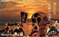 「海と夕日の長崎小浜温泉」