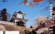 「金沢城石川門」