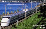 300系のぞみ「新型列車「のぞみ」/Speed Train - Shinkansen 300 series 105度数」