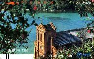 入江と教会「五島(福江島)」