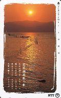 「琵琶湖周航の歌」