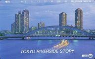 「TOKYO RIVERSIDE STORY 105度数」 TOKYO WATER FRONT シリーズIII