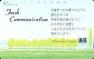 「Fresh Communication/Advertising Company SAN-SYU 105度数」
