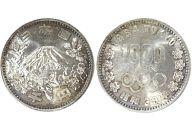 1964年(昭和39年)東京オリンピック開催記念1000円銀化