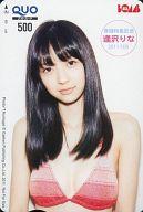 「クオカード500 逢沢りな」 BOMB 2011年2月号