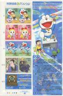ドラえもん/野比のび太/ドラミちゃん「80円切手10枚組 ドラえもん」 科学技術&アニメーション