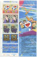 ドラえもん/野比のび太/源静香/計5名「80円切手10枚組 ドラえもん」 科学技術&アニメーション
