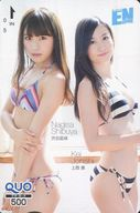 渋谷凪咲/上西恵「クオカード500 NMB48」 月刊エンタメ2016年11月号 全プレ