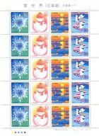 【単品】 「切手20枚組 ふるさと切手 雪世界(北海道)」 第50回さっぽろ雪まつり記念