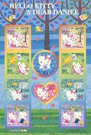 (※折れ有り)【単品】キティ・ホワイト/ダニエルスター「80円切手10枚組 HELLO KITTY&DEAR DANIEL」 郵便局販売