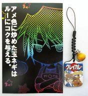 【カードファイト!! ヴァンガード】携帯クリーナー(辛口/玉ねぎ) 櫂トシキ(きた) Fighter×Fighter/電脳ヒロイズム