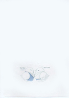 【銀魂】A4クリアファイル(はるや) C89/RCAC
