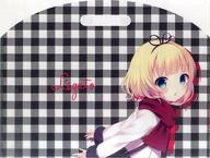 【ご注文はうさぎですか?】クリアファイルバッグ シャロ(千歳坂すず) C89/Legato