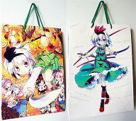 【東方Project】紙袋(七六) /七六要塞