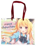 【オリジナル】ペーパーバッグ (ひさまくまこ) C89/moco chouchou