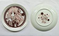 【オリジナル】お皿(karory) COMIC1☆4/KAROMIX