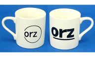 【2ちゃんねる】Pro-M01 orzマグカップ /プロ厨房