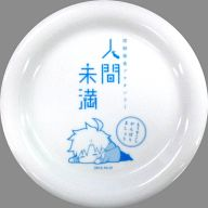 【Fate】デザートプレート 間桐雁夜 人間未満/Ageha