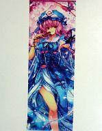 【東方Project】東方コラボスティックポスター第4弾 西行寺幽々子(Capura.L) COMIC1☆4/SOLOIST&Eternal Phantasia