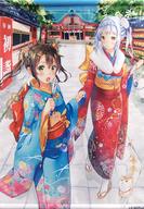 【艦隊これくしょん~艦これ~】B2タペストリー 瑞鶴&翔鶴(文雅) C89/J.D.World