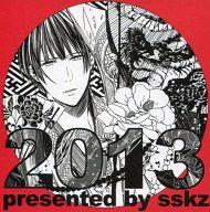 【ヘタリア】刺傷カレンダー2013(ぐさり) HARU COMIC CITY18/刺傷