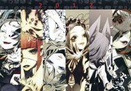 【オリジナル】2012年カレンダー(カラス) C81/CHALK