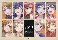 【ラブライブ!】2017年μ'sカレンダー(もりこ) C91/怪しいじゃむぼシウマイ