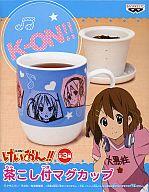 放課後テータイムVer. 茶こし付マグカップ 「けいおん!!」