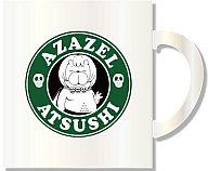 アザゼル マグカップ ロゴver. 「よんでますよ、アザゼルさん。」