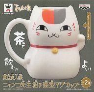 ニャンコ先生 ニャンコ先生招き猫型マグカップ 「夏目友人帳」