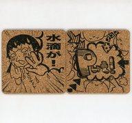 徳井青空 THEそらまるコースターセット(2枚組) 「みらくる青空ナイトvol.7 ~僕の造りしもの~」