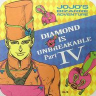 トニオ・トラサルディー&パール・ジャム 「ジョジョの奇妙な冒険 第四部 ダイヤモンドは砕けない アートコースター」 ジャンプフェスタ2016グッズ