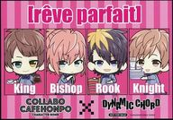 reve parfait ランチョンマット 「DYNAMIC CHORD×COLLABO CAFE HONPO」 フード注文特典
