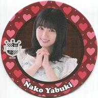 矢吹奈子 バレンタインコースター AKB48 CAFE&SHOP バレンタインメニュー注文特典 2018年