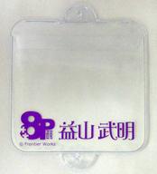 益山武明 オリジナルコースターカバー 「セガのたい焼き×8P(エイトピース)」