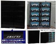 RAI'S 1/43用ディスプレイケース [H7-DS10]