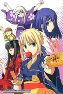 Fate/stay night&Fate/hollow ataraxia 下敷き 月刊コンプティーク2005年10月号特別付録