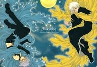 あづみ冬留イラスト B5下敷き 「Kirsche(キルシェ) Collect paintings of Tohru Adumi」 購入特典