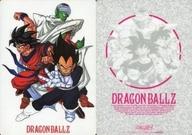 悟空&ベジータ&ピッコロ B5下敷き「ドラゴンボールZ」