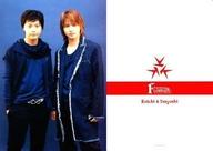 KinKi Kids A4下敷き 「KinKi Kids DOME F Concert ~Fun Fan Forever 永遠のBLOODS~」