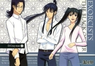 B. 神田&リナリー&コムイ B5下敷き 「D.Gray-man」