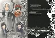 アレン&ラビ&ミランダ&アレイスター B5下敷きA 「D.Gray-man」