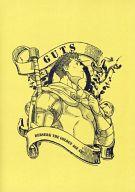ガッツ デザインノート 「一番くじ ベルセルク」 G賞
