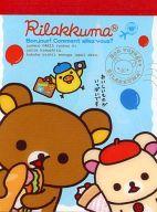 集合(食事) クロスメモ 「リラックマ」 ボンジュールリラックマシリーズ
