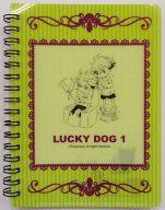 ジャン・カルロ&ベルナルド・オルトラーニ (銭湯にて。) ファイル付きノート 「ラッキードッグ1」
