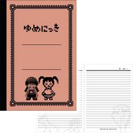 A.窓付き&モノ子 日記帳 「ゆめにっき」