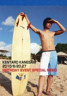 兼崎健太郎 スペシャルメモ 「兼崎健太郎 Birthday Event2010 KENTARO祭り~わっしょい!!~」