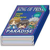 キング オブ プリズム とじコレ 6連メモ 「KING OF PRISM by PrettyRhythm」