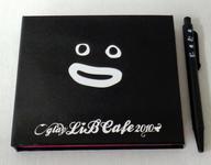 ズラー ふせんメモブック(ボールペン付き) 「GLAY LiB CAFE 2010」