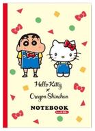 キティちゃん×しんちゃんB B5ノート 「ハローキティ×クレヨンしんちゃん」